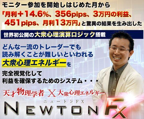 new550_R