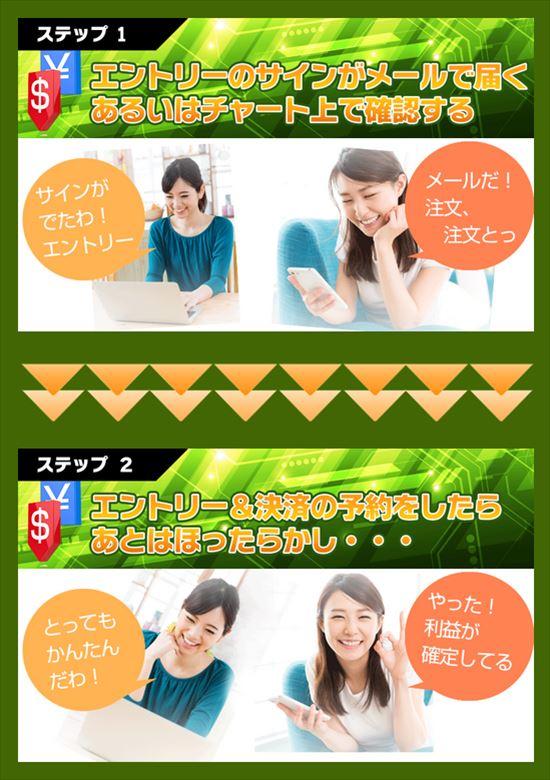 new5_R